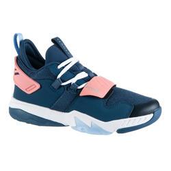 兒童款中階籃球鞋SS500M-海軍藍與粉紅配色