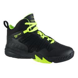 Basketbalschoenen voor gevorderde jongens/meisjes SS500H zwart/fluogeel