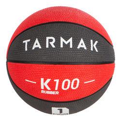1號兒童款迷你籃球B。 適合4歲以下的兒童。灰紅配色