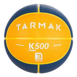 兒童款3號籃球K500 - 黃色。適合6歲以下兒童使用