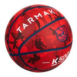 兒童款初學者籃球Aniball K500-紅色