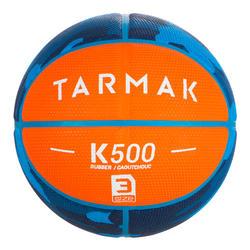 3號兒童款籃球K500-橘色適合6歲以下兒童使用。