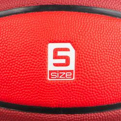 Kids' Size 5 Basketball Wizzy - Red/Burgundy
