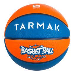 兒童款5號籃球Wizzy-藍橘配色。