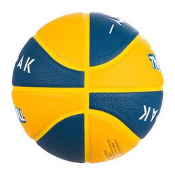 Kids' Size 5 Basketball Wizzy - Yellow/Blue