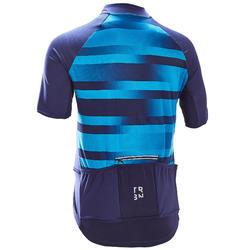 Fietsshirt met korte mouwen voor wielrennen heren RC100 warm weer marine vib