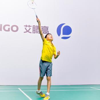 Badmintonschläger BR700 besaitet Kinder blau