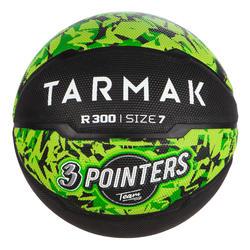 男款7號初階籃球R300(13歲以上使用)-黑綠配色