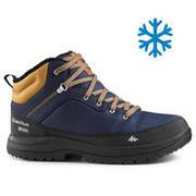 Men's Snow Shoes SH100 WARM & WATERPROOF Mid-ankle - Blue