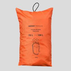 基本款健行背包雨罩-70/100 L