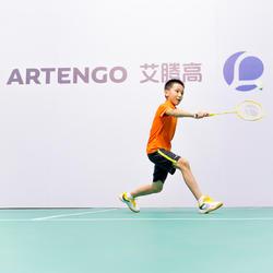 Sportbroekje racketsporten Soft 500 kinderen - 177066