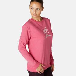 女款訓練運動衫120 - 粉色印花