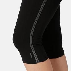 Corsaire Sport Pilates Gym Douce Femme 510 Slim Noir
