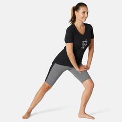 Kuitbroek voor pilates en lichte gym dames 520 grijs