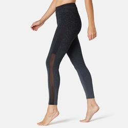 Legging 7/8 Sport Pilates Gym Douce Femme 520 Slim Noir