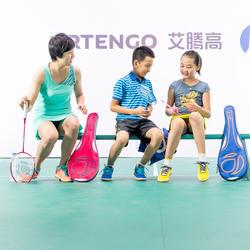 Rackethoes badminton BL720 - 177162