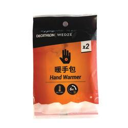 HAND WARMER x2