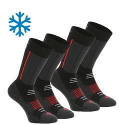 Snow Hiking SH520 X-warm Woolen Socks - Black, Red