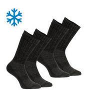 Snow Socks High-Ankle 2 Pairs SH500 U-WARM - Black