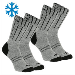 Adult Mid warm hiking socks warm SH100 - Grey.