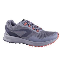 男款慢跑鞋RUN ACTIVE GRIP - 灰色