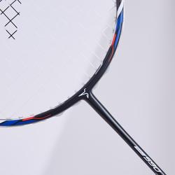 成人款輕量羽球拍BR 590-黑紅白配色