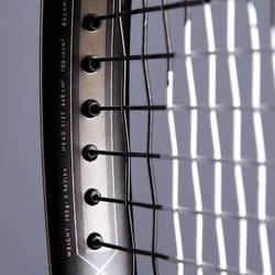 RAQUETADE TENIS NIÑOS ARTENGO TR 990 POWER 26