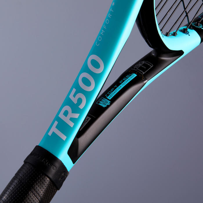 成人款網球拍TR500-綠色