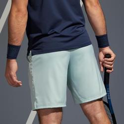 男款快乾網球短褲TSH 500 Dry-綠色