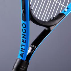 Tennisracket voor kinderen Artengo TR100 19''