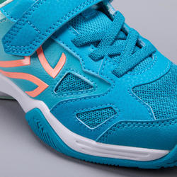 兒童款網球鞋 TS560 KD - 藍綠色