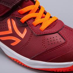 兒童款網球鞋TS160- 深紅色