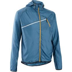 Casaco Corta-vento de Trail running Homem Cinzento