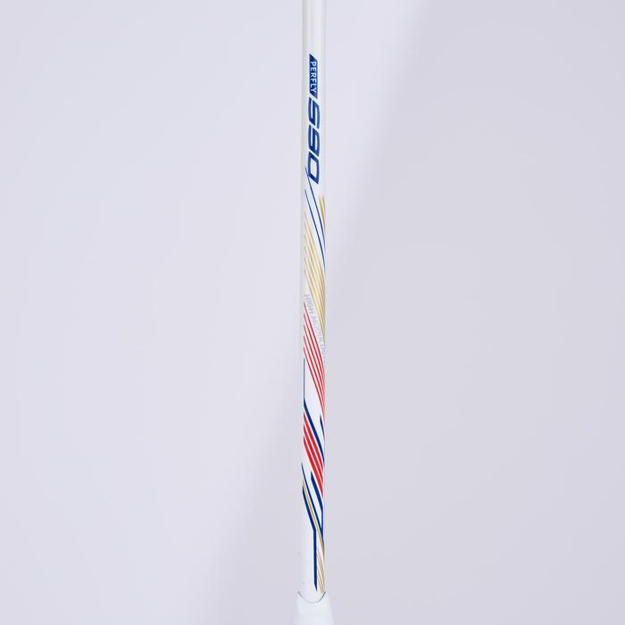成人款力量型羽毛球拍BR 590-白色