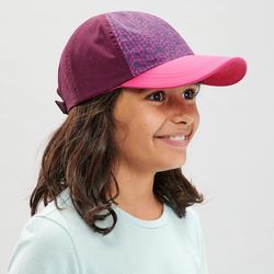 Kids Hiking Cap MH100 - Purple