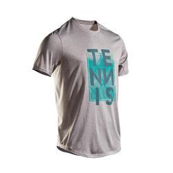 男款網球T恤TTS100 - 灰色
