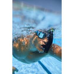 游泳中立式呼吸管500 L號