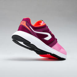 Run Support Athletics Shoelaces Pink/Burgundy