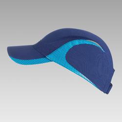 casquette enfant d'athlétisme bleu