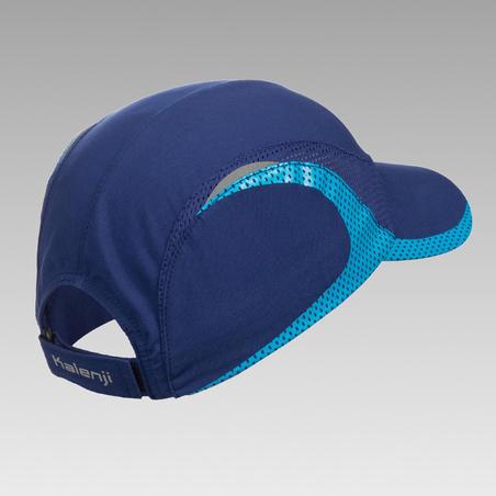 כובע ריצה לילדים - כחול צי וכחול שמיים