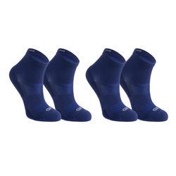 Lot 2 paires de chaussettes athlétisme enfant confort tige haute bleues encre