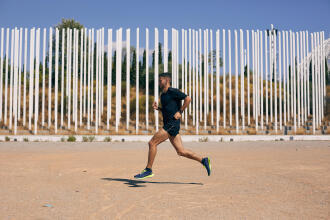 Is your running posture correct?