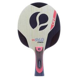 極速碳纖維刀板桌球拍FW 960