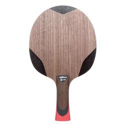 桌球拍FW 980-棕色