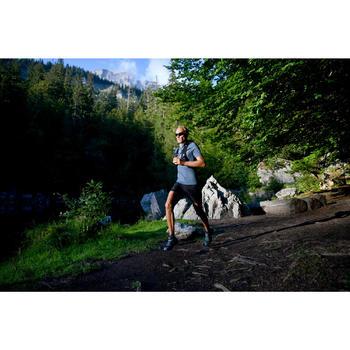 男款越野跑短袖T恤 - 灰色