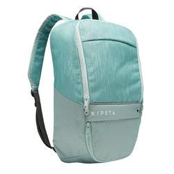 17 L背包Essential-淡綠色