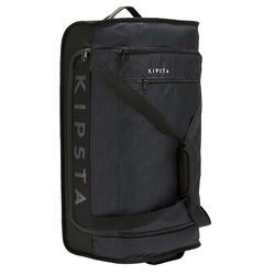 Sports Trolley Bag Essential 70L - Grey/Black