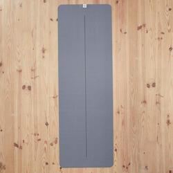 旅行瑜珈墊1.5 mm - 灰色