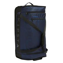 Sac à roulettes trolley - valise Essentiel 70 litres noire et bleue marine