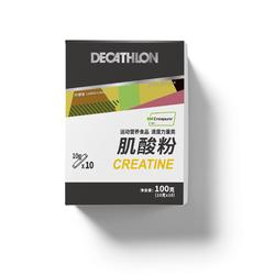 Designed for using creatine to improve your physical abilities in series of very